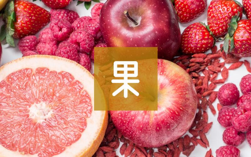 果物・フルーツの返礼品