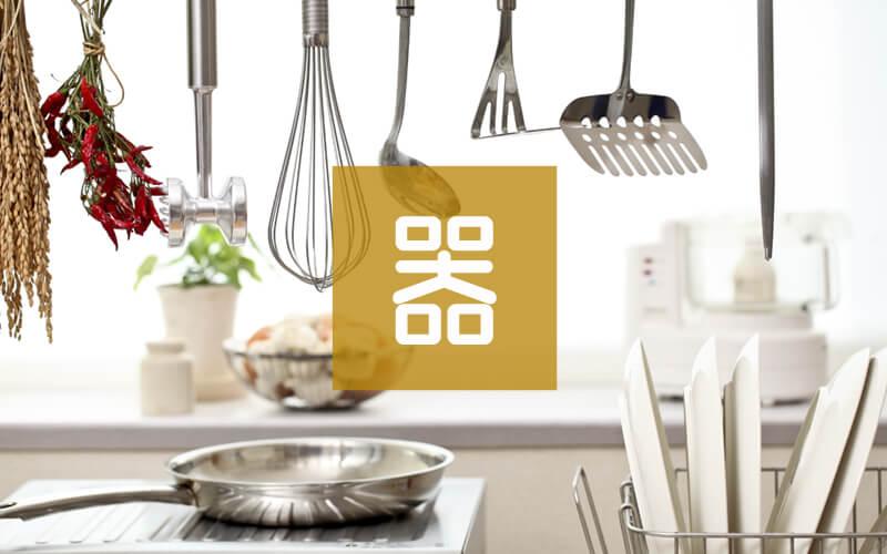 キッチン用品・食器・調理器具の返礼品