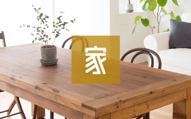 家具・インテリアの返礼品