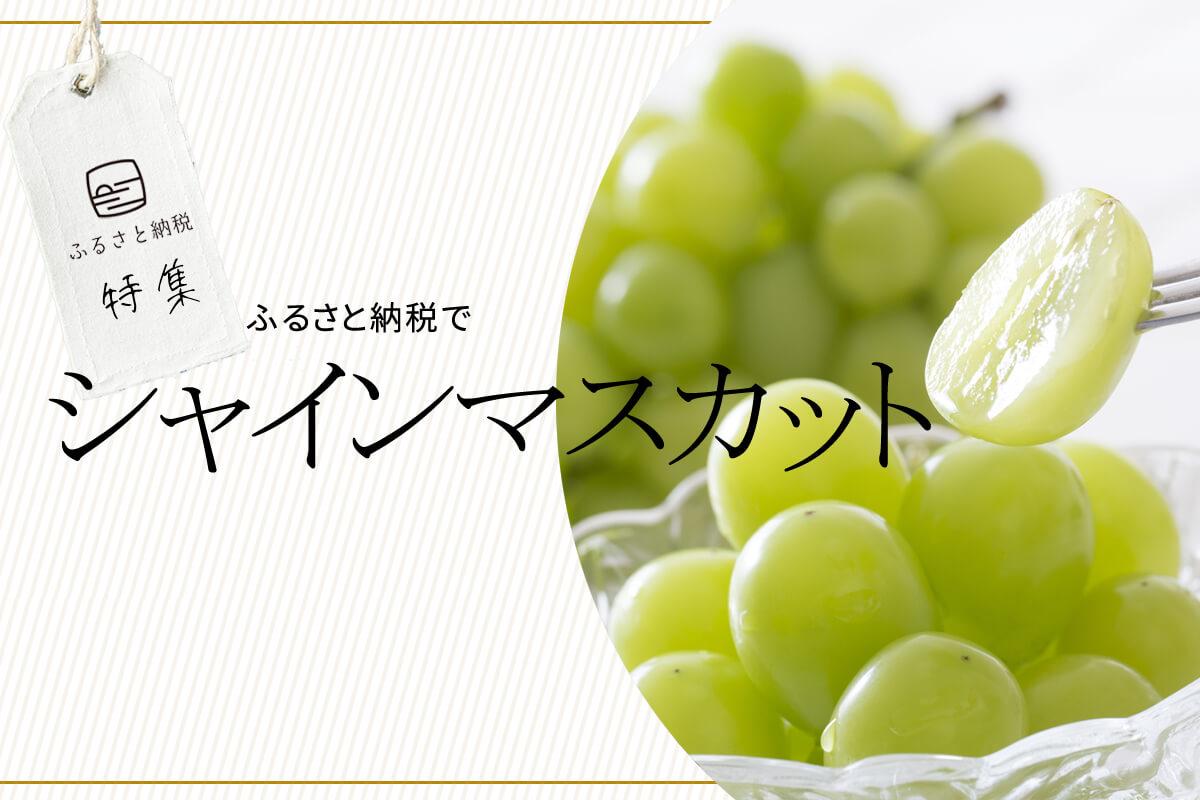量 収穫 ランキング の ぶどう 【2020年】ぶどうの生産量ランキング!日本で有名な産地は?