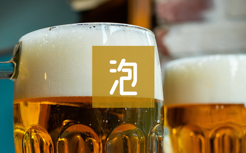 ビールの返礼品