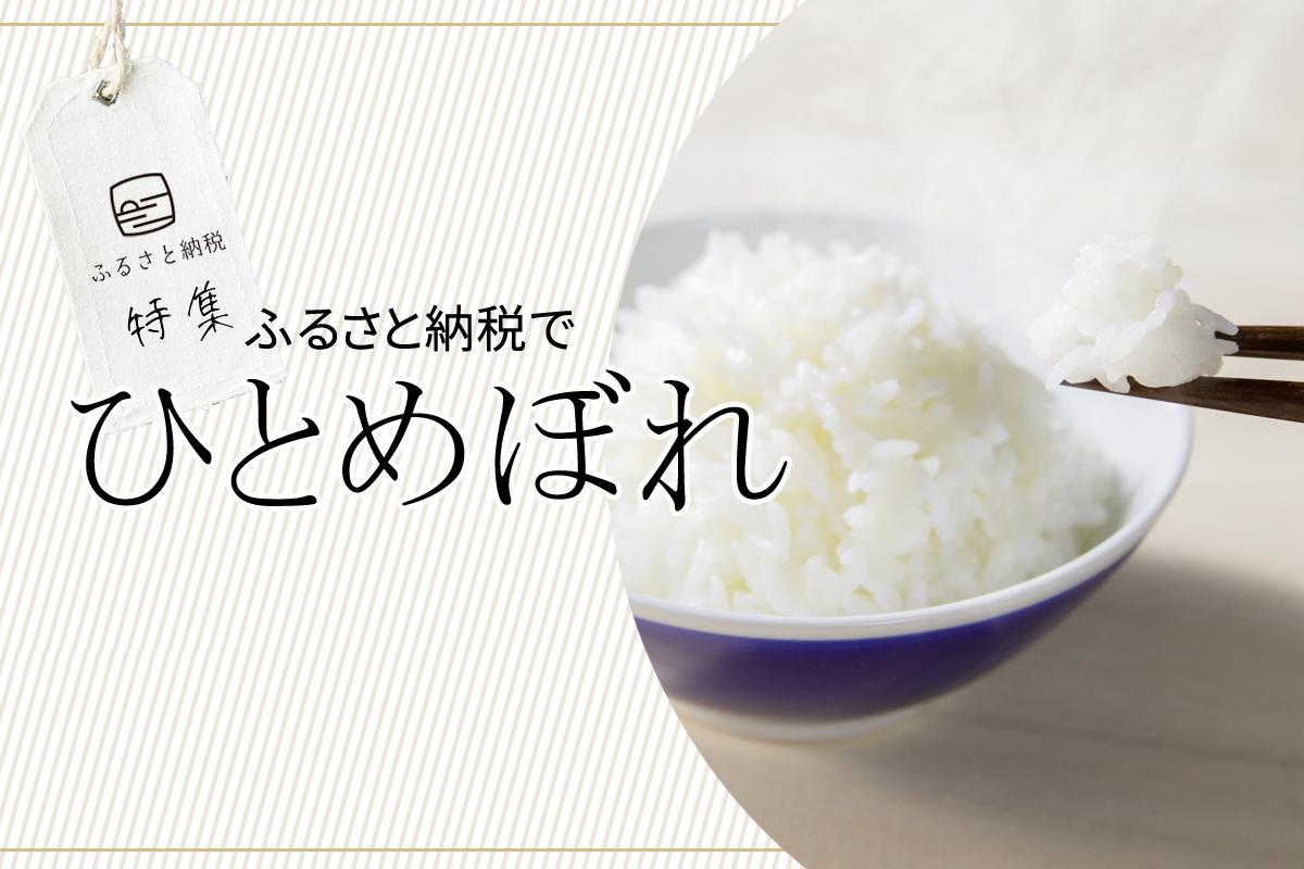 いつ 米 騒動